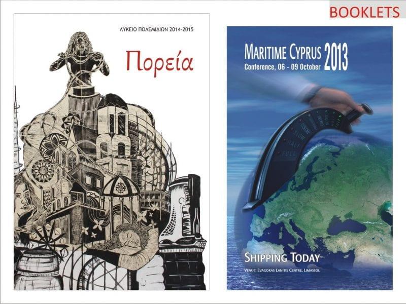 Maritime Cyprus & Poria
